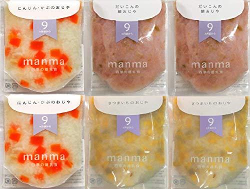 無添加・有機米・無農薬野菜のベビーフード「manma 四季の離乳食」(6個セット9か月】)
