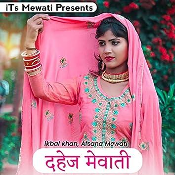 Dahej Mewati