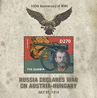 2014 100th Anniversary of World War I, Russia Declares War on Austria-Hungary, Collectible Souvenir Stamp, Mint Never Hinged