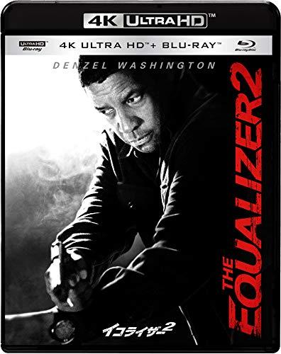 イコライザー2 4K ULTRA HD & ブルーレイセット [4K ULTRA HD + Blu-ray]