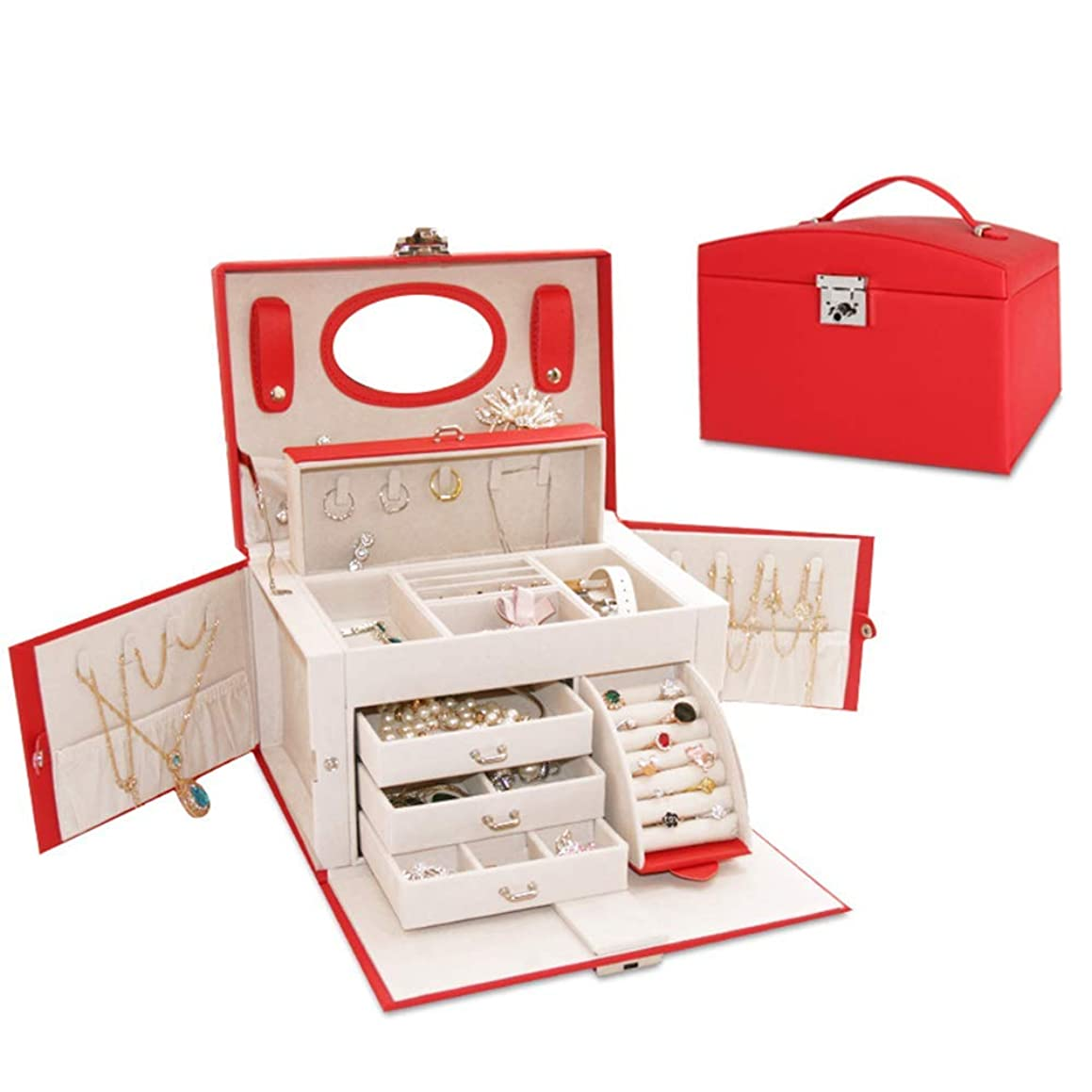 SHGK Jewellery Boxes for Women with Drawers, Lockable Jewellery Case with Mirror for Rings Bracelets Earrings Necklaces Velvet Lining Gift