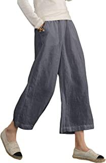 Ecupper Womens Casual Loose Plus Size Elastic Waist Cotton Trouser Cropped Wide Leg Pants