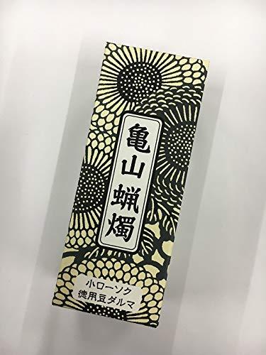 カメヤマ小ローソク 徳用豆ダルマA#151 225g