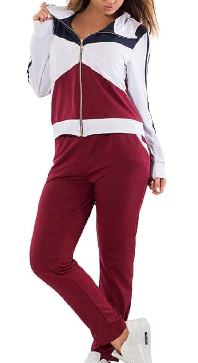 凍るリーズスキップ女性の2つの部分セット服装ジッパープラスサイズ