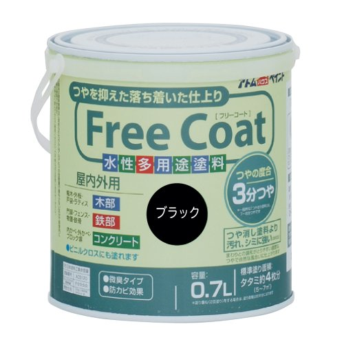 アトムハウスペイント 水性半つや多用途塗料 フリーコート0.7L ブラック