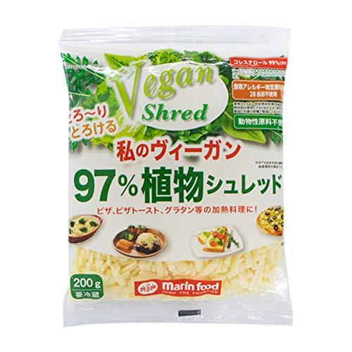 [冷蔵] マリンフード 私のヴィーガン97%植物シュレッド 5個セット
