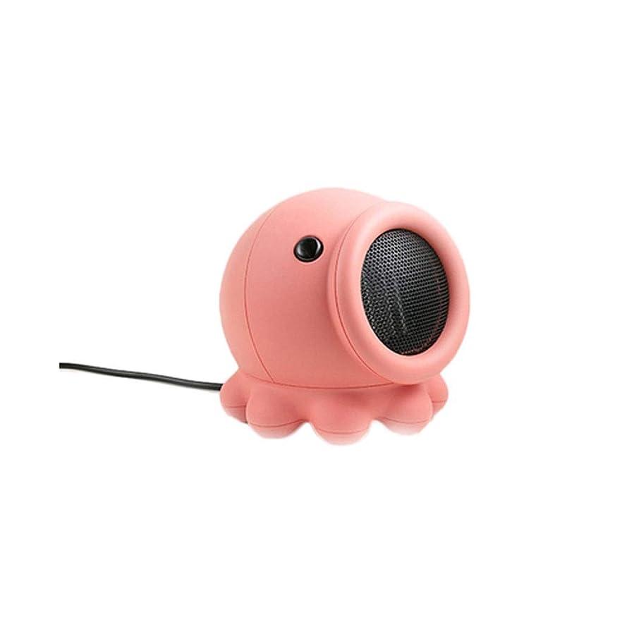 トランク炭素集中ミニタコヒーター、省エネポータブルヘッドを振ることができます。 (Color : Pink)