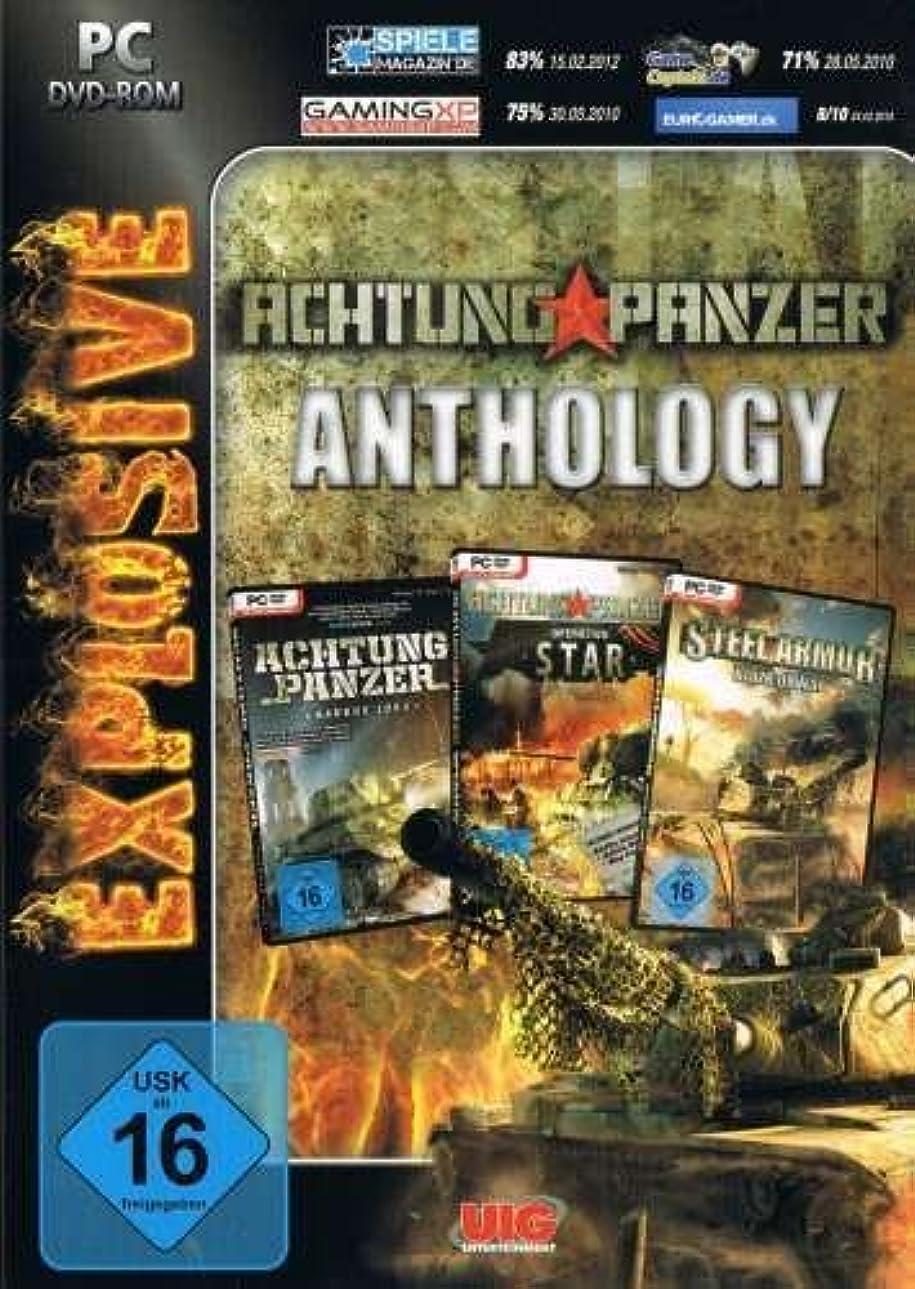 近似モス彼Achtung Panzer Anthology (PC DVD) (輸入版)