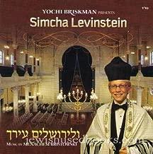 Simcha Levinstein: