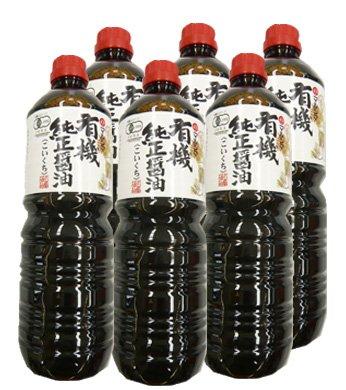 丸島醤油 有機純正醤油(濃口)<1000ml>ペットボトル入6本