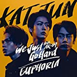 We Just Go Hard feat. AK-69 / EUPHORIA (初回限定盤1) (CD+Blu-ray)
