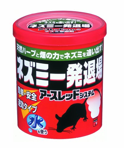 アース製薬『ネズミ一発退場(くん煙タイプ)』