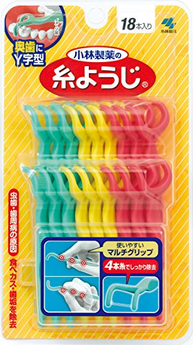 小林製薬の糸ようじ Y字型 奥歯の歯間に使いやすい デンタルフロス 18本