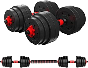 Adjustable Fitness Dumbbells Barbell Set Weight Lifting Set 22/88/110 LBS with Connecting Rod for Men and Women Home Worko...
