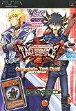 遊☆戯☆王5D's TAG FORCE4 Complete Tag Duel