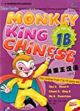 Monkey King Chinese (School-age edition) 1B (Chinese Edition)