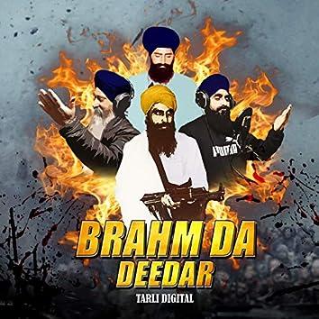 Brahm da Deedar