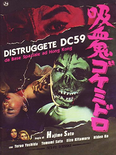 Distruggete Dc 59