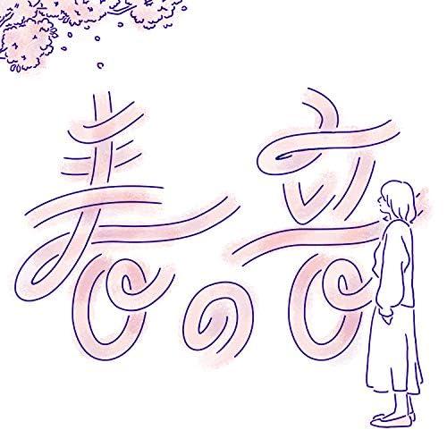 momoko hashimoto