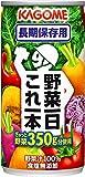 野菜一日これ一本 長期保存用 190g