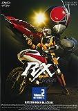 仮面ライダーBLACK RX VOL.2[DVD]