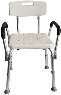 Sarada シャワーチェア 風呂用椅子 肘置きつき 手すり 介護 怪我 入浴補助 高さ調整 軽量 便利 [並行輸入品]