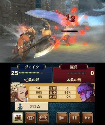 任天堂『ファイアーエムブレム覚醒』