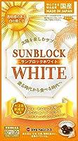【7個セット】サンブロックホワイト 60球入