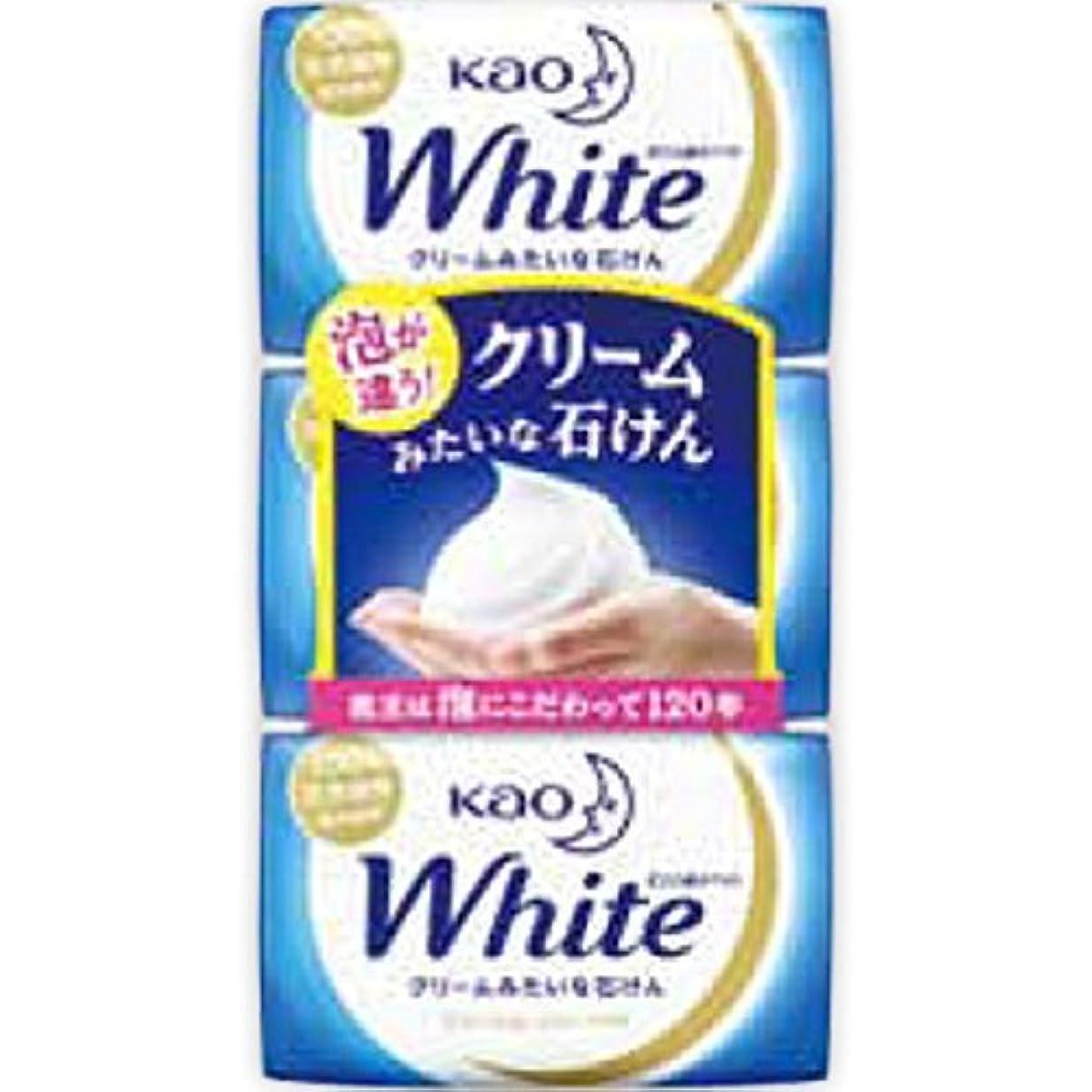 ロードされたパイプ指定する花王ホワイト レギュラーサイズ 85g*3個入
