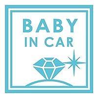 imoninn BABY in car ステッカー 【シンプル版】 No.26 ダイアモンド (水色)