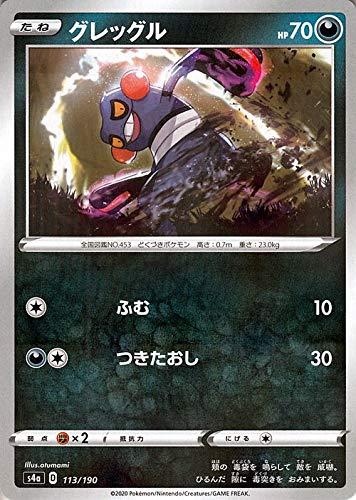 ポケモンカードゲーム剣盾 s4a ハイクラスパック シャイニースターV ポケモン グレッグル ポケカ 悪 たねポケモン