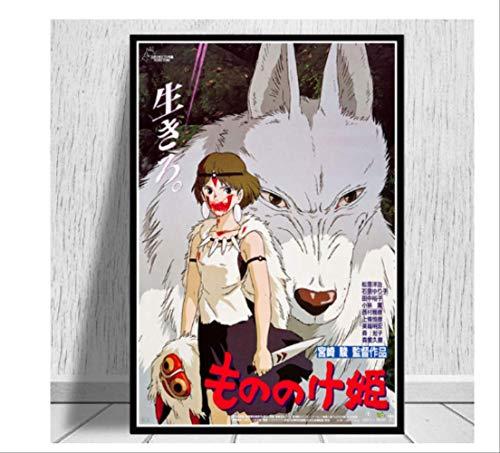 DPFRY Leinwandbild Dekoration Drucke Malerei Wandkunst Prinzessin Mononoke Japan Anime Nordic Bilder Modulare Leinwand Poster Nacht Hintergrund Ml27T 40X60 cm Rahmenlose
