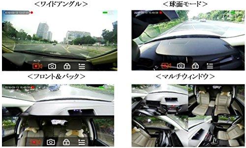 【Broadwatch】【360度撮影ドライブレコーダ】スタンド型(バックカメラ付き)