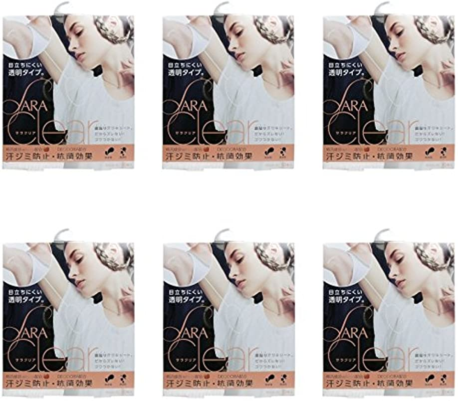 中国管理する遺棄された【まとめ買い】サラクリア(汗ワキシート) 10枚入【×6個】