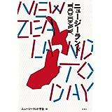 51XbbxkqTVL. SS160  - 【ニュージーランド テ・ワヒポウナム】ミルフォードもマウントクック も!美しき南島の大自然