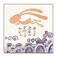 御木幽石ほほえみシリーズYM-8801ー8815 フレームカラー:YE(イエロー) 8813