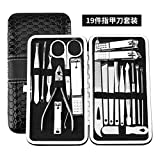 Household stainless steel cut hands and feet nails ear spoons nail clippers set-Night Black 19 Piece Set