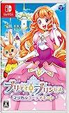 プリティ・プリンセス マジカルコーディネート [Nintendo Switch]
