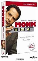 Monk: Season Eight [DVD] [Import]