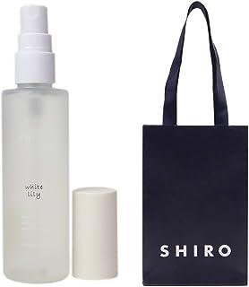 【正規紙袋付き】シロ shiro 香水 レディース コロン ホワイトリリィ ボディコロン 100ml 11293 新生活 プレゼント 母の日