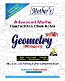 Geometry (Bilingual) Mothers Class Notes(Handwritten) Complete Theory,Questions With Detailed Solution Including CGL,CHSL,CPO 2018