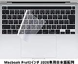 https://www.amazon.co.jp/dp/B089492HHG?tag=mobiinfo99-22&linkCode=ogi&th=1&psc=1