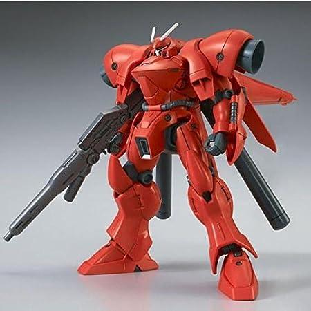 HGUC 1/144 ガーベラ・テトラ(ロールアウトVer.) 1/144スケール 色分け済みプラモデル