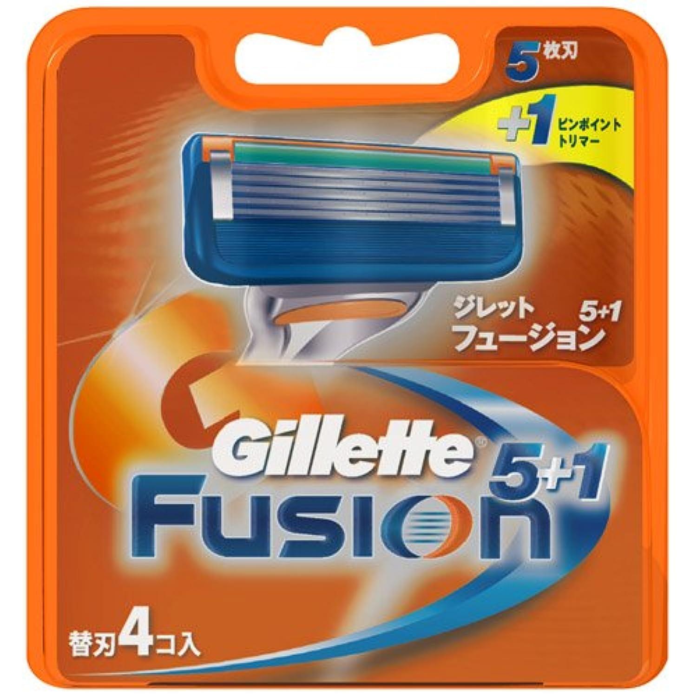 ジレット フュージョン5+1 専用替刃 4B