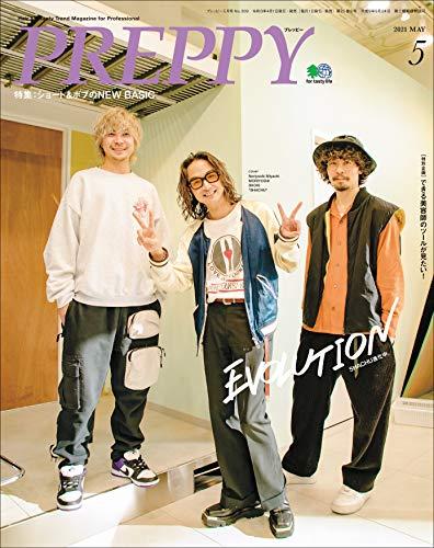 PREPPY(プレッピー) 2021年5月号(ショート&ボブのNEW BASIC)[雑誌]
