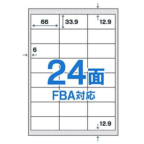 【 FBA 対応 ラベルシール 】 出品者用 ラベル 24面 四辺余白付き A4 100枚