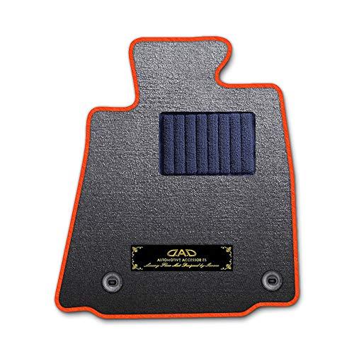 DAD ギャルソン D.A.D エグゼクティブ フロアマット HONDA (ホンダ) ODYSSEY オデッセイ 型式:RC1/2後期 1台分 GARSON エレガントデザイングレー/オーバーロック(ふちどり)カラー:オレンジ/刺繍:ゴールド/ヒールパッド