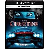 クリスティーン 4K ULTRA HD [4K ULTRA HD] [Blu-ray]