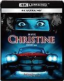 クリスティーン 4K ULTRA HD[Ultra HD Blu-ray]