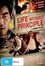 Life Without Principle ( Duet min gam )